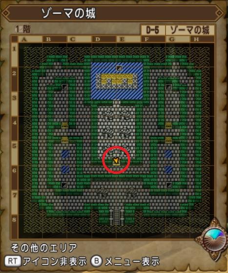 DQX-ゾーマショートカット-map