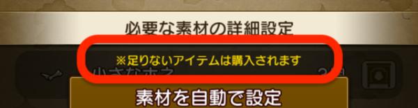 超便利ツール−ギルド依頼2