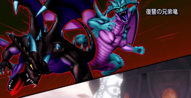邪神の宮殿 復讐の兄弟竜
