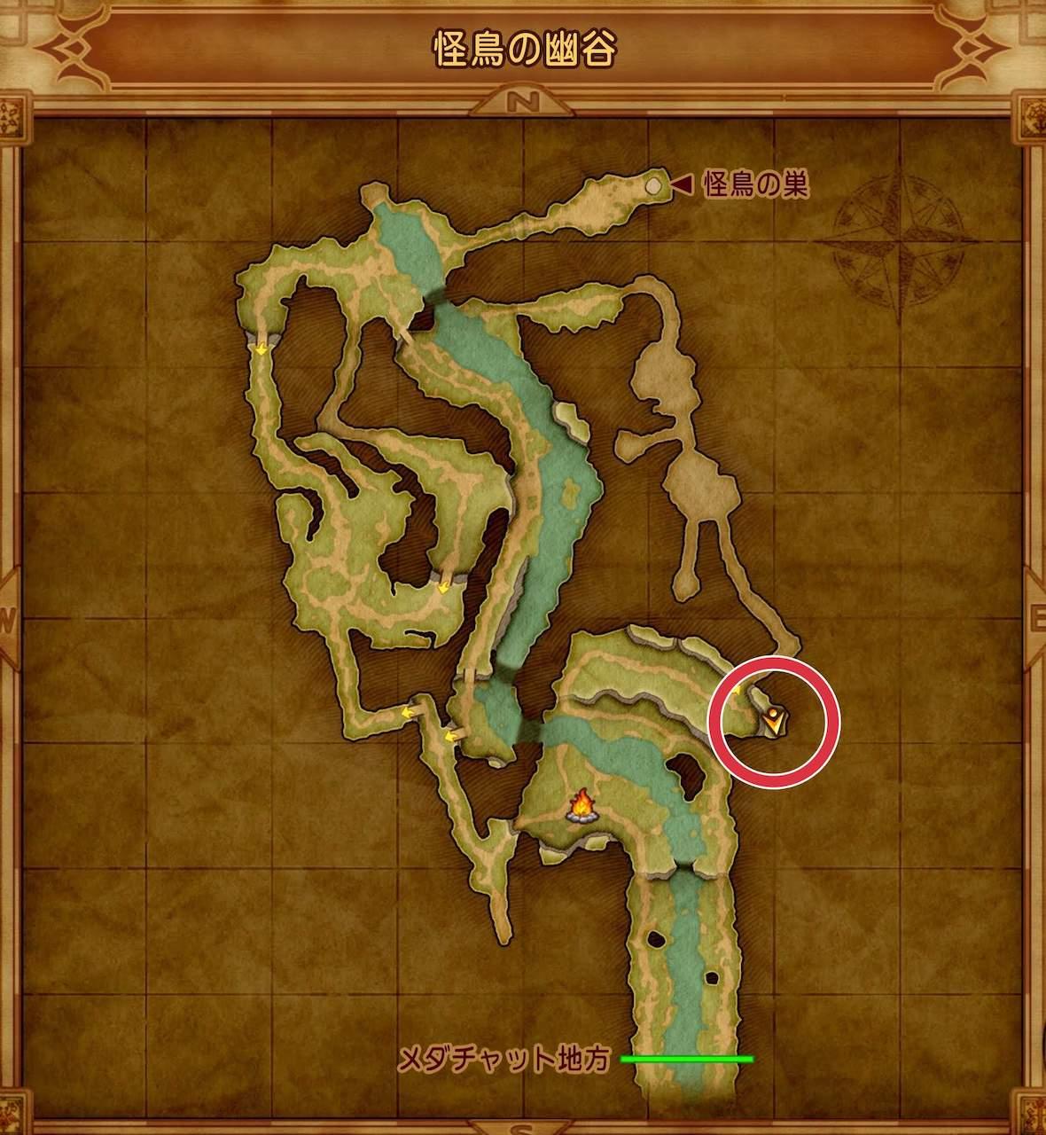 ドラクエ11S いかずちのたま 怪鳥の幽谷の宝箱の場所