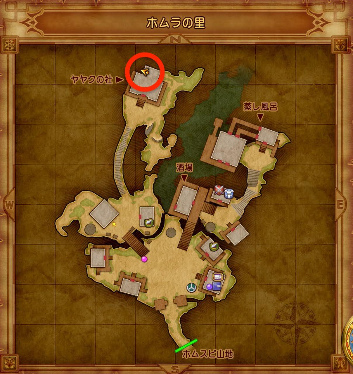 ドラクエ11S ロマンの里ホムラ いにしえの巫女の日記の場所