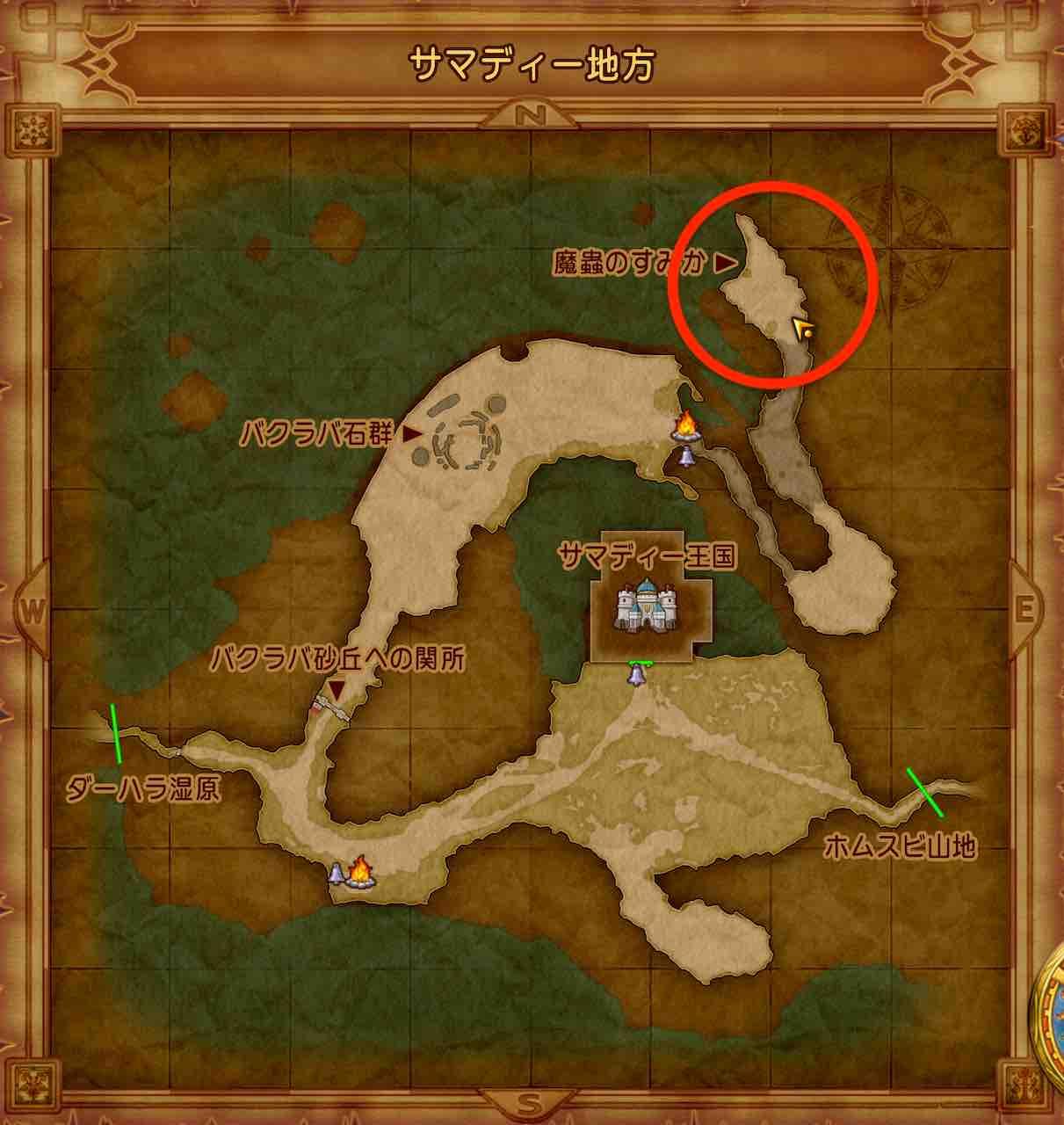ドラクエ11S 魔竜のたましい ギガデーモンの場所1